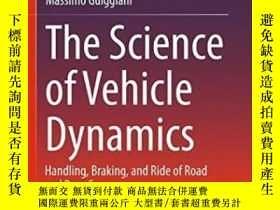 二手書博民逛書店The罕見Science Of Vehicle DynamicsY256260 Massimo Guiggia