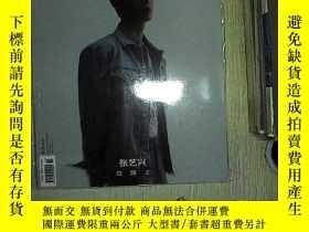 二手書博民逛書店青春2020罕見張藝興,Y180897