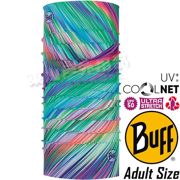 BUFF 119377.555 Adult UV Protection魔術頭巾 Coolnet吸濕排汗抗菌圍巾/防曬領巾 東山戶外