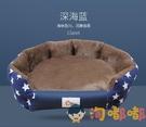 寵物窩保暖可拆洗墊子寵物狗窩四季通用貓窩【淘嘟嘟】
