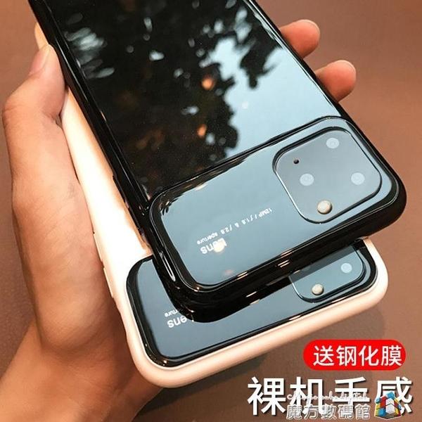 蘋果X手機殼iPhone11Pro玻璃Xs Max超薄iPhoneXR防摔XR套8plus男i魔方