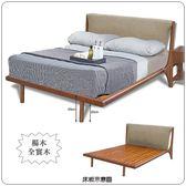 【水晶晶家具/傢俱首選】JF8090-1馬庫斯5尺楊木全實木(淺胡桃色)雙人床