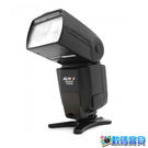 唯卓 viltrox JY-680Nh 閃光燈 支援i-TTL、頻閃模式  GN值達58 (樂華公司貨)