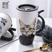 貓咪馬克杯帶蓋可愛創意簡約辦公室家用喝水杯子 墨色 星辰小鋪