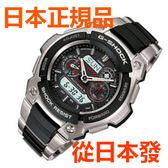 免運費包郵 新品 日本正規貨 CASIO 卡西歐手錶 G-SHOCK MTG-1500-1AJF 太陽能多局電波時尚男錶