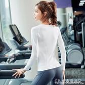 速干透氣瑜伽長袖女修身顯瘦性感網孔緊身健身服跑步鍛煉上衣 水晶鞋坊
