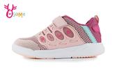 FILA 中大童 潮流韓系 LOGO款 足弓機能鞋 運動鞋 慢跑鞋 P7660#桃紅◆OSOME奧森鞋業