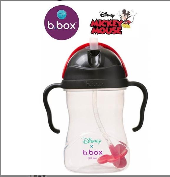 澳洲 b.box 迪士尼聯名 升級版防漏水杯(米奇)