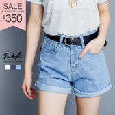 (現貨-白M/深藍M)PUFII-牛仔短褲 中高腰反折丹寧牛仔短褲(附皮帶) 3色 0412 現+預 春【CP10737】