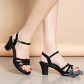 涼鞋女中跟夏季粗跟百搭時裝高跟鞋【邻家小鎮】