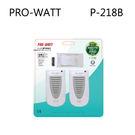 【PRO-WATT】P-218B 無線數...