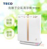 淘禮網 NN1601BD 東元TECO 負離子空氣清淨機