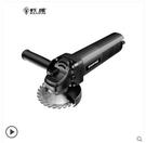 特賣蝦牌角磨機多功能家用小型手磨機切割機磨光機打磨電動工具LX