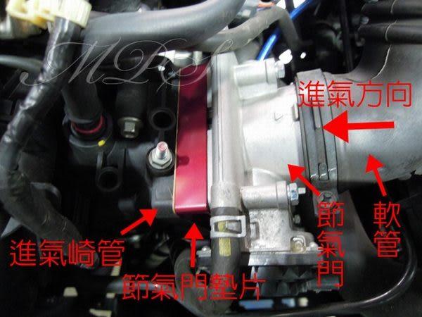 FORD ESCAPE/ Focus 電子節氣門墊高器 節氣門墊片 墊寬片