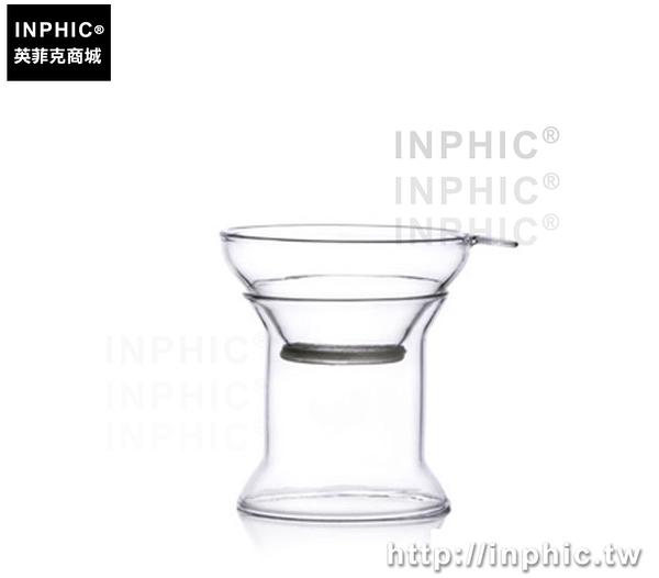 INPHIC-程式濾網茶道玻璃人工配件旋轉木馬茶葉手工藝茶具實用篩檢_UAEt