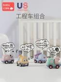 babycare兒童玩具車男孩慣性小汽車工程車1-2-3周歲寶寶益智玩具