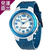 JAGA 捷卡 色彩繽紛夜光防水指針錶AQ71A-DE【免運直出】