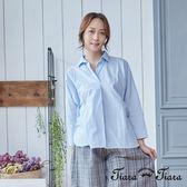 【Tiara Tiara】長短版開襟圓下擺襯衫上衣(深藍/淺藍)