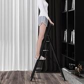 杜邦世界500強梯子家用鋁合金人字梯折疊梯伸縮梯加厚多功能梯魔方數碼