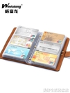 卡包男士大容量真皮多卡位名片夾名片包女式防消磁卡片包信用卡套 美好生活
