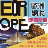 Three 歐洲上網卡 10GB 歐洲電話卡 歐洲預付卡 歐洲上網 歐洲網路 歐洲4G SIM21
