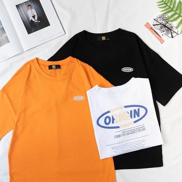 韓國女裝 Origin拼接色塊圖案短袖上衣 C1028 正韓直送 韓妞必備