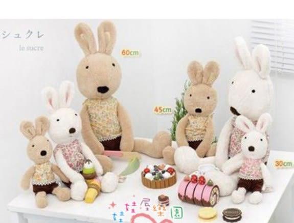 娃娃屋樂園~Le Sucre法國兔砂糖兔(經典碎花款)60cm690元另有30cm45cm90cm120cm
