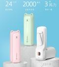 USB風扇 新款usb風扇充電寶電筒三合一多功能便攜折疊小貓迷你手持電風扇 16 原本良品