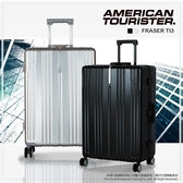 【 限時兩天】Samsonite美國旅行者 28吋 鋁框旅行箱 雙排大輪 硬箱 TSA海關鎖 TI3