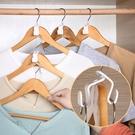【BlueCat】衣架連接 白色掛勾 (1入) 衣架掛勾 掛鉤 連勾扣 衣物 衣櫃收納 省空間