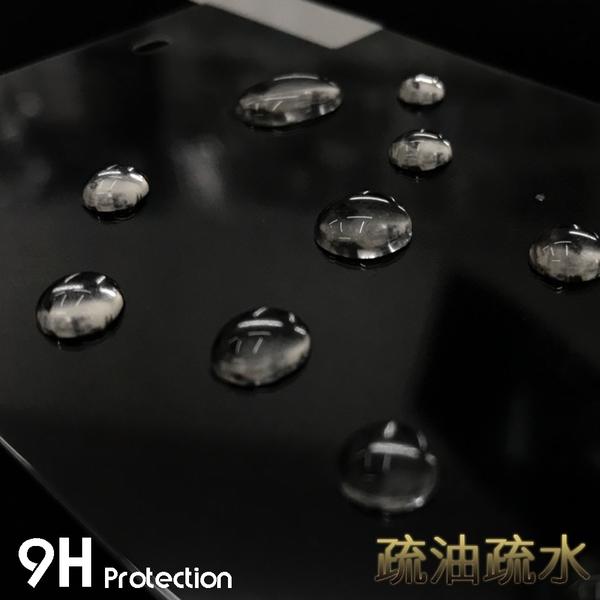 『平板鋼化玻璃保護貼』華為 HUAWEI MediaPad T2 7.0 7吋 高透光 螢幕保護貼 保護膜 螢幕貼 亮面貼