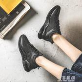 小白鞋女平底休閒女鞋春秋跑步運動鞋韓版原宿老爹鞋潮『小淇嚴選』