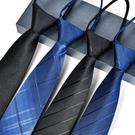 領帶男拉錬式潮韓版黑色紅色懶人易拉得免打領帶正裝商務男士西裝「時尚彩紅屋」