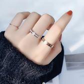 鈦鋼玫瑰金食指戒指女個性情侶對戒男指環日韓簡約潮人學生刻字