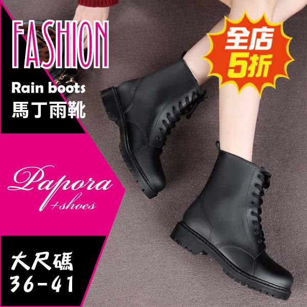 雨鞋雨靴‧大尺碼時尚馬丁雨靴 馬丁雨鞋【KY829】黑