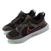 Nike 慢跑鞋 React Infinity Run FK 黑 紅 男鞋 運動鞋 【ACS】 CT2357-200