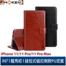 【默肯國際】IN7瘋馬紋 iPhone 11/11 Pro/11 Pro Max錢包式 磁扣側掀PU皮套 手機皮套保護殼