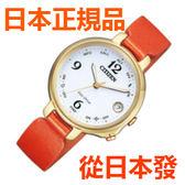 免運費 日本正規貨 公民 CITIZEN  Citizen Collection eco Drive Bluetooth 太陽能鐘 女士手錶 EE4019-11A