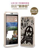 ✿ 3C膜露露 ✿ 【金屬邊框立體浮雕*小妖怪】htc desire 820 dual手機殼 手機套 保護套 保護殼