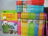 【書寶二手書T2/少年童書_RES】小小理財家_共45本合售_小熊三兄弟的家_特別的理由等