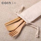 實木質筷子叉子小勺子日式三件套裝創意家用學生便攜餐具【聖誕交換禮物 85折下殺】