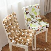 坐墊椅墊秋冬加厚法蘭絨胖子墊保暖辦公室靠墊增高墊igo 蘿莉小腳丫