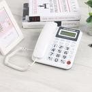 高科座式電話機 家用酒店賓館電話 商務辦公固定電話座機【七月特惠】