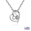 ides愛蒂思 設計款30分E/VS1八心八箭完美3EX車工鑽石項鍊/擁抱真心