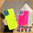 糖果素色|蘋果 SE2 iPhone 7 8 XR XSmax i12 i11 Pro 鏡頭精準手機套 純色殼 防撞殼 邊框透明 掛繩孔