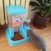 貓咪用品貓碗雙碗自動飲水狗碗自動喂食器寵物用品貓盆食盆貓食盆【快速出貨】