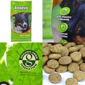 英國Benevo 有機純素狗糧2kg 頂級寵物飼料 ★Vegan 全素 無麩質抗過敏配方 素食狗飼料
