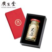 廣生堂 歡慶24周年慶 黃金燕盞冰糖燕窩145MLx1入獨享禮盒 買就送燕窩香皂1個