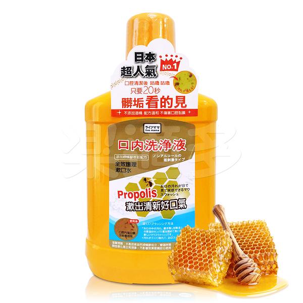 生活老媽 綠蜂膠全效護理漱口水 500ml/瓶