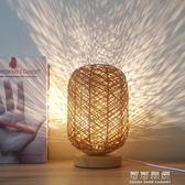 北歐藤球檯燈臥室床頭燈創意浪漫小夜燈插電餵奶嬰兒節能友誼之燈 可可鞋櫃